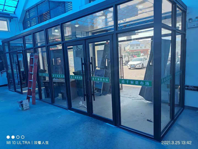 葫蘆島市龍港區望海寺裕千家菜市場型材門